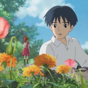 The Art of <i>The Secret World of Arrietty</i>