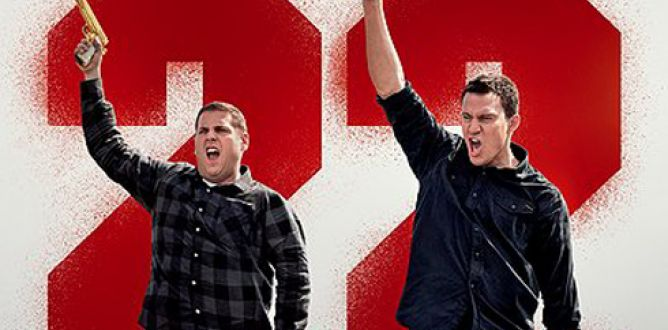 Picture from 22 Jump Street