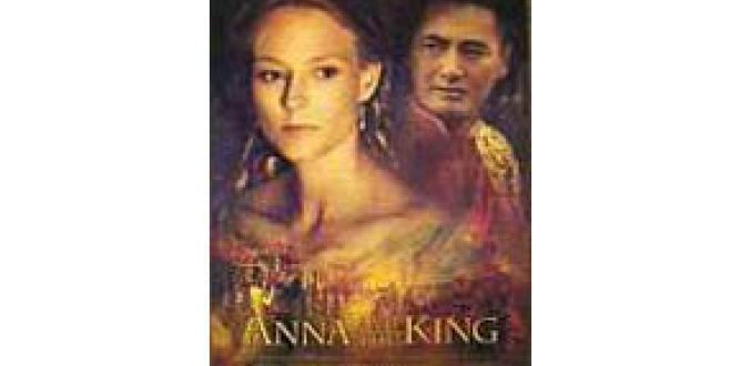 Anna And The King rating info