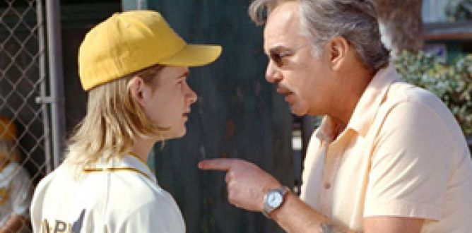 Picture from Bad News Bears