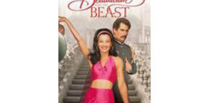 Beautician & The Beast parents guide