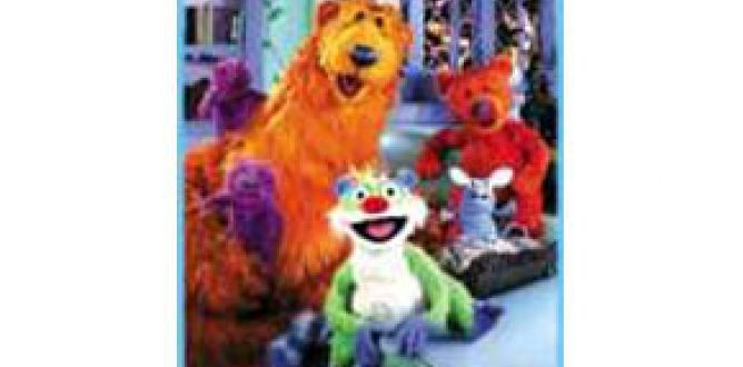 Bear In The Big Blue House parents guide