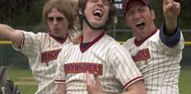 Picture from Benchwarmers