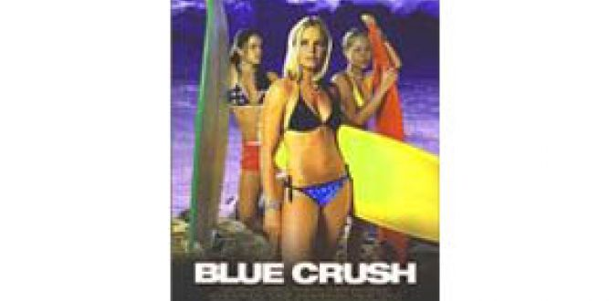 Picture from Blue Crush