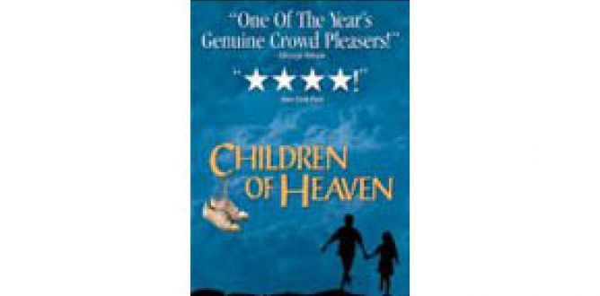 Picture from Children Of Heaven