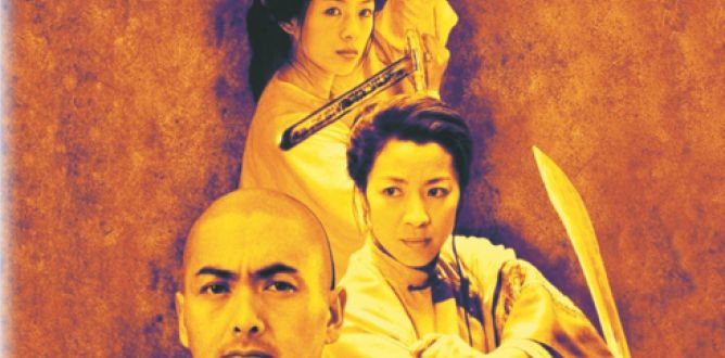 Crouching Tiger, Hidden Dragon parents guide