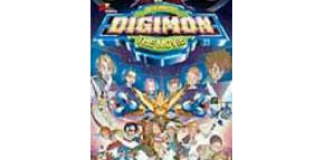 Picture from Digimon: The Movie