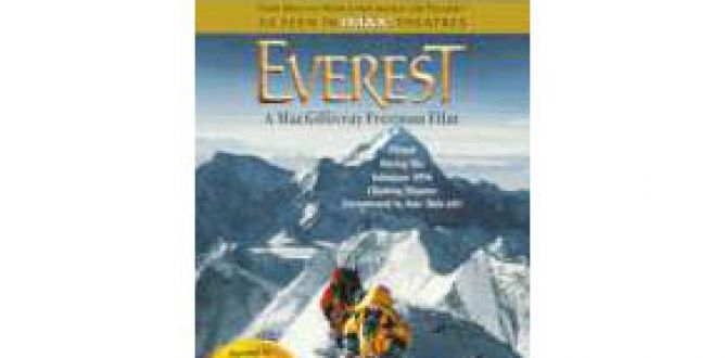 Everest parents guide