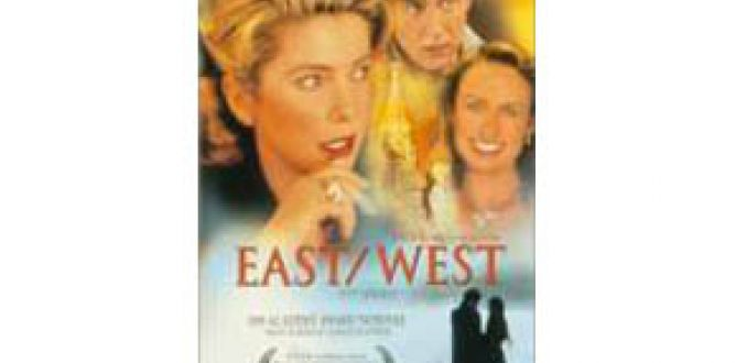 East-West parents guide