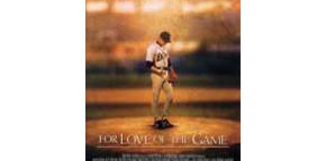 Picture from For Love Of The Game