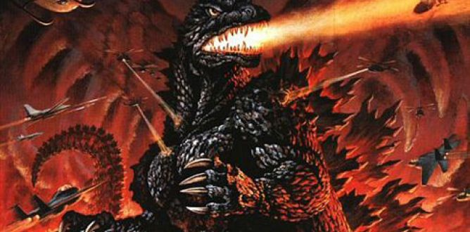 Picture from Godzilla 2000