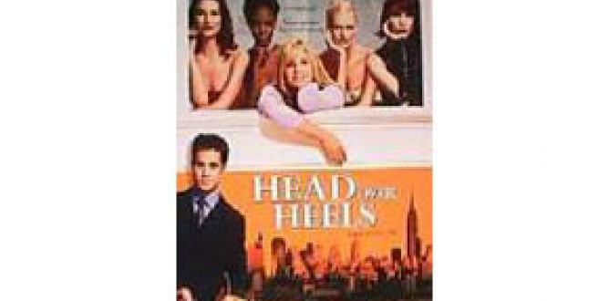Head Over Heels (2001) parents guide