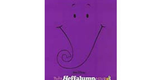 Pooh's Heffalump Movie parents guide