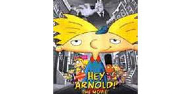 Hey Arnold! The Movie parents guide