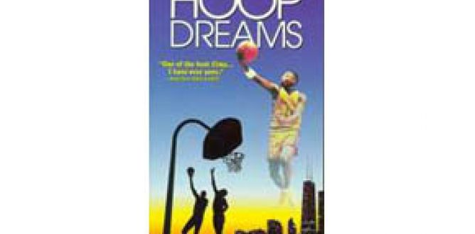 Picture from Hoop Dreams
