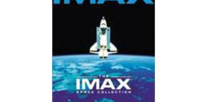 Picture from The IMAX Space Collection