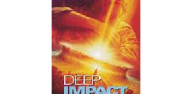 Picture from Deep Impact