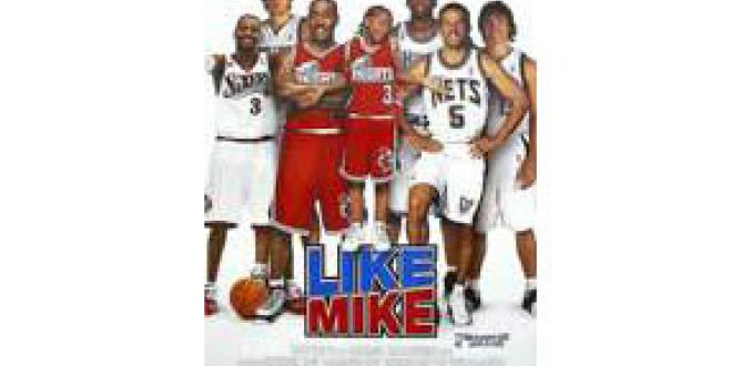 Like Mike (2002) parents guide