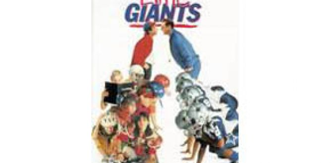 Little Giants parents guide