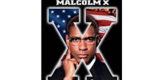 Picture from Malcolm X