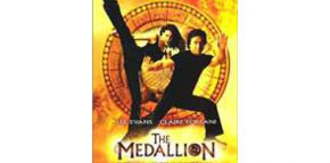 The Medallion (2003) parents guide