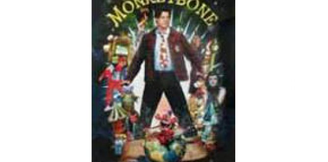 Picture from Monkeybone