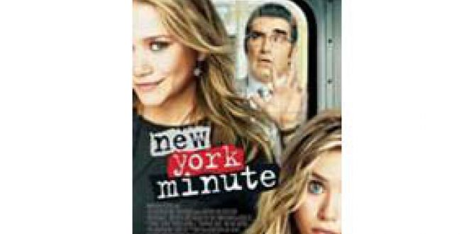 New York Minute parents guide