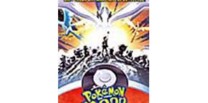 Picture from Pokemon 2000