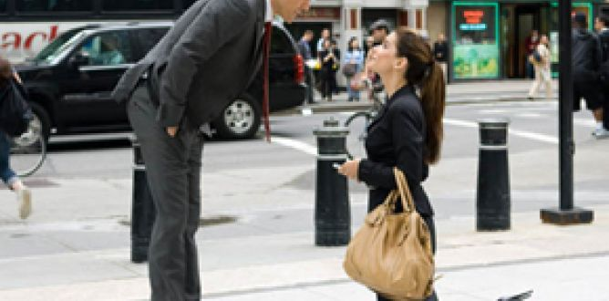 Picture from The Proposal