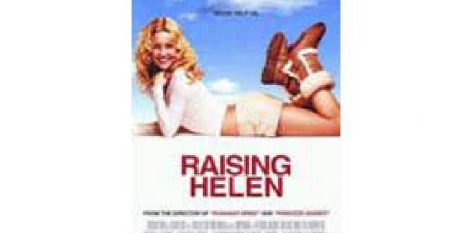 Raising Helen parents guide