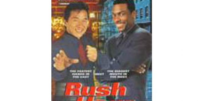 Picture from Rush Hour