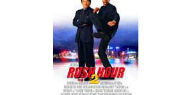 Rush Hour 2 parents guide