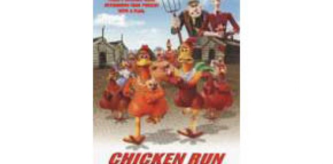 Picture from Chicken Run