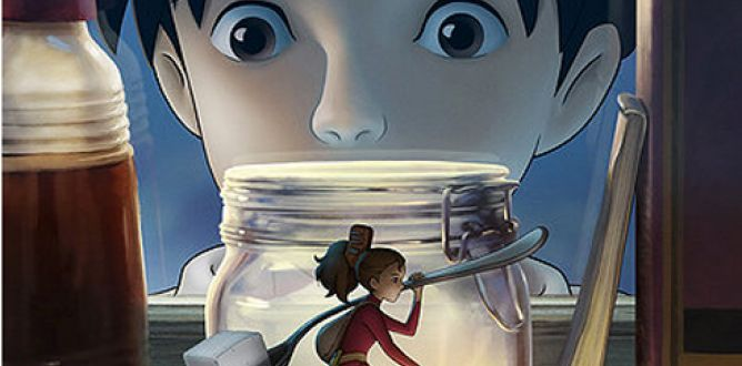 The Secret World of Arrietty parents guide