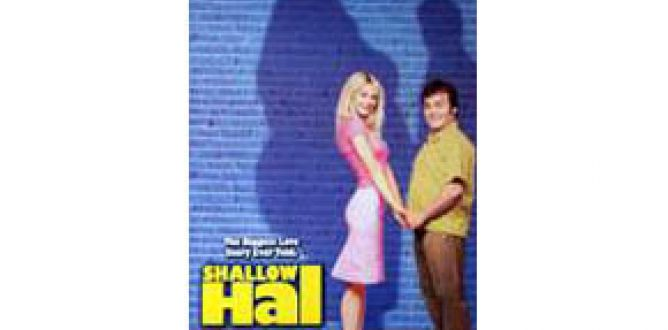 Shallow Hal parents guide