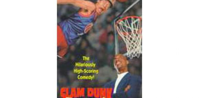 Slam Dunk Ernest parents guide