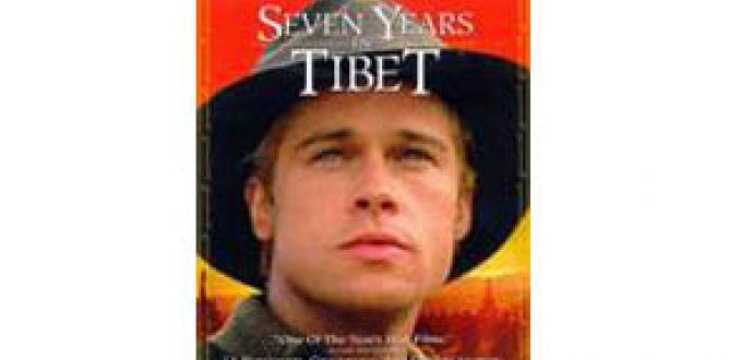 Seven Years In Tibet parents guide