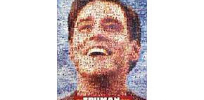 Picture from The Truman Show