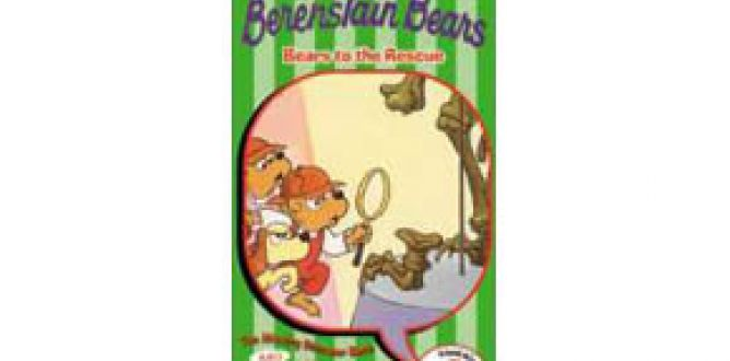 Picture from The Berenstain Bears Vol 7 & 8