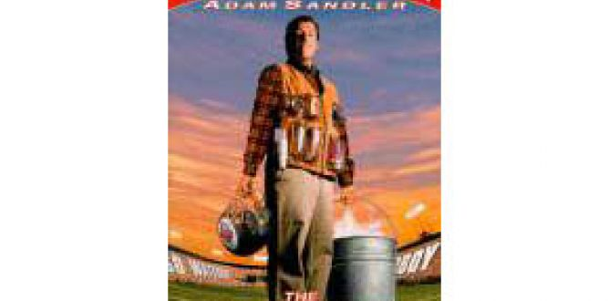 The Waterboy parents guide