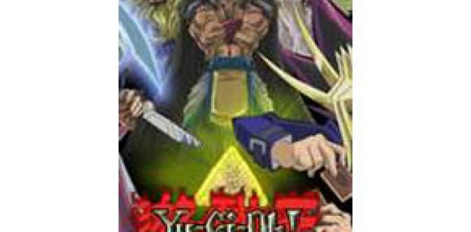 Picture from Yu-Gi-Oh! The Movie