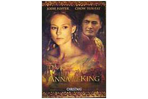 Still shot from the movie: Anna And The King.