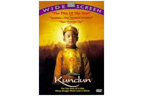 Still shot from the movie: Kundun.