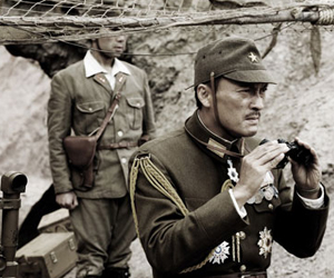 Still shot from the movie: Letters from Iwo Jima.
