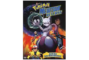 Still shot from the movie: Pokemon: Mewtwo Returns.