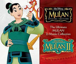 Still shot from the movie: Mulan and Mulan II 3-Disc Collector's Set.