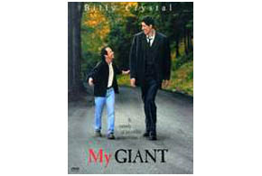 Still shot from the movie: My Giant.