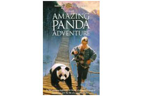 Still shot from the movie: Amazing Panda Adventure.