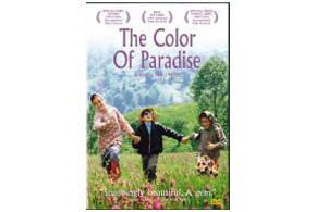 Still shot from the movie: The Color Of Paradise.