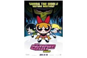Still shot from the movie: The Powerpuff Girls Movie.